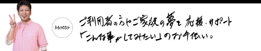 平井管理者 小坂